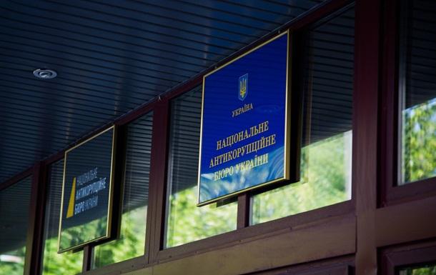 Міжнародний зернотрейдер причетний до розкрадання $60 млн - НАБУ