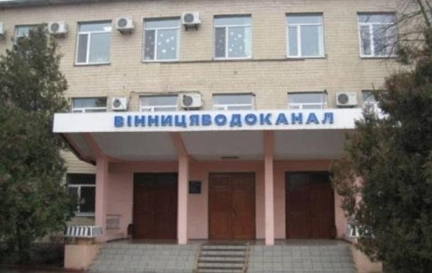 У Вінниці знеструмлені дві водопровідні станції