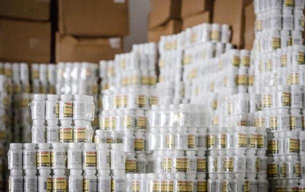 В Венесуэлу доставили партию международной гумпомощи