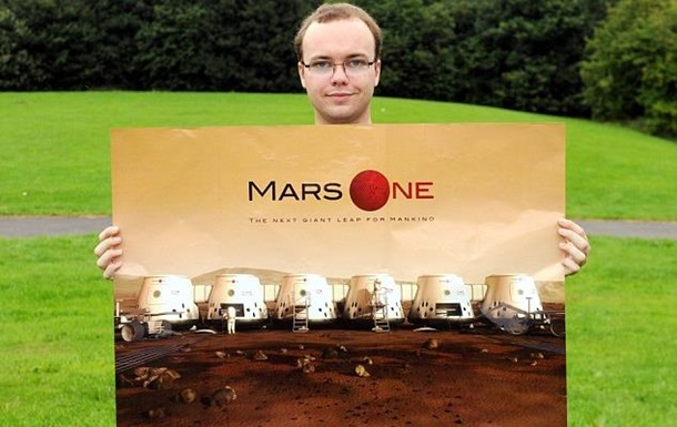 Проект колонизации Марса провалился