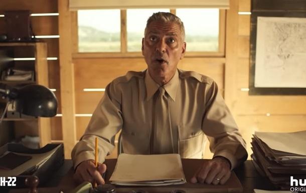 Вийшов трейлер нового міні-серіалу Джорджа Клуні