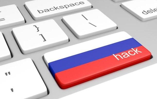 Россия готовит масштабные кибератаки для вмешательства в выборы в Украине
