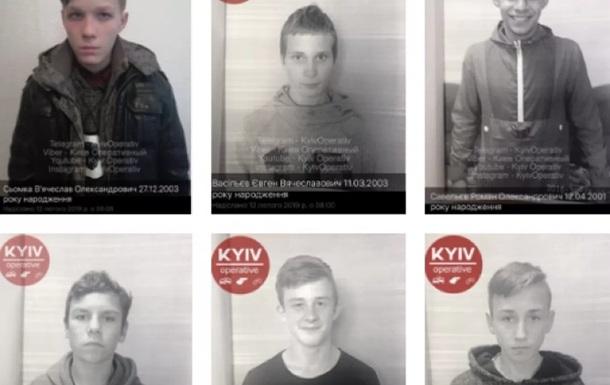 Из Киевского центра психологической реабилитации сбежали шестеро детей
