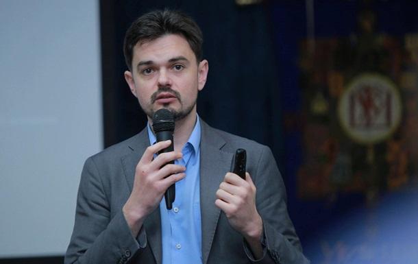 Опубліковано книгу про інформаційні атаки на Україну