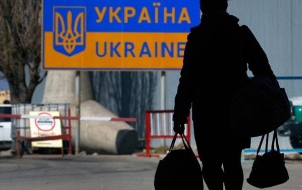 В Киев прибыло рекордное число нелегалов из РФ