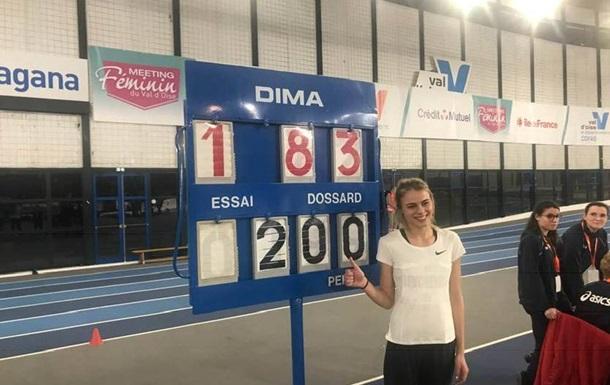 Юлия Левченко установила личный рекорд в закрытых помещениях