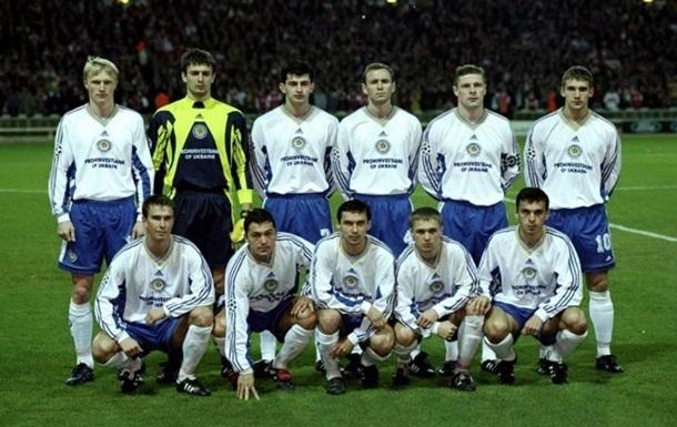 Динамо увійшло до списку найбільш легендарних клубів світу