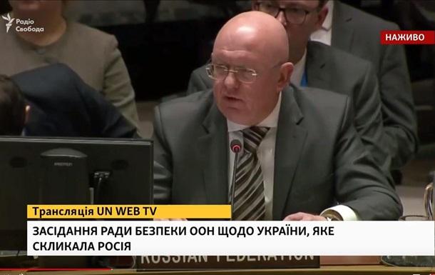 У Медведчука заявили, что в ООН осудили его политическое преследование