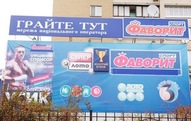 Нелегальные казино под видом лотерей наводнили города Украины