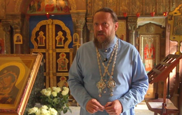 Конфликт с епископом УПЦ МП