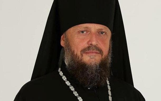 В ГМС объяснили, почему в Украину не пустили епископа Гедеона