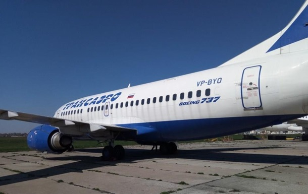 Украина за18 млн долларов продала арестованный русский Boeing