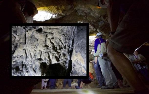 В Британии нашли пещеру со  знаками ведьм