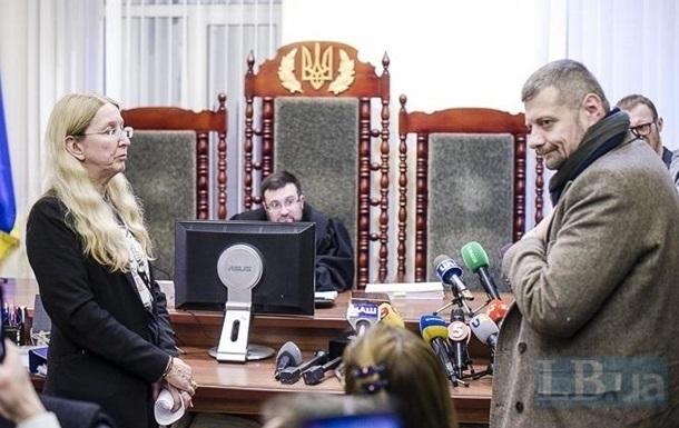 Дело Супрун: судья заявил о самоотводе