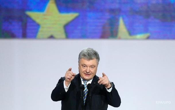 У Порошенко рассказали о расходах на избирательную кампанию