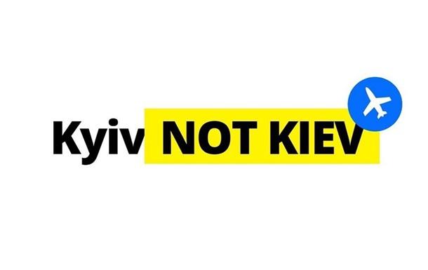 Як правильно писати Київ англійською