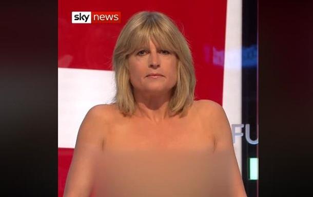 Сестра британского экс-министра разделась в прямом эфире