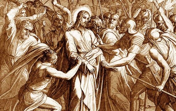 Чому Iiсус закликав ображених пiдставити другу щоку?