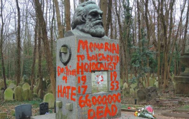 Картинки по запросу памятник марксу