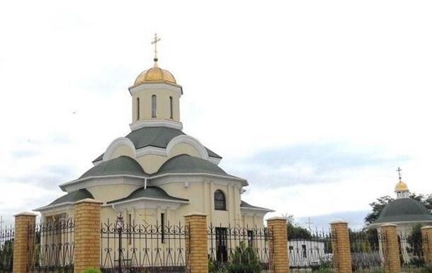 В Запорожье три человека пытались поджечь храм – СМИ