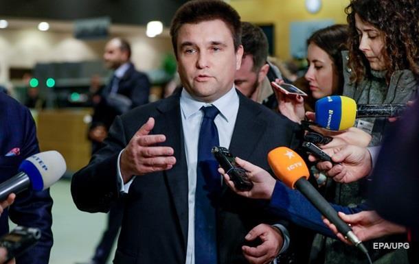 Климкин подвел итоги Мюнхенской конференции