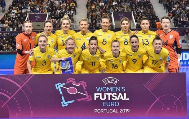 Украина проиграла России в бронзовом финале чемпионата Европы по футзалу