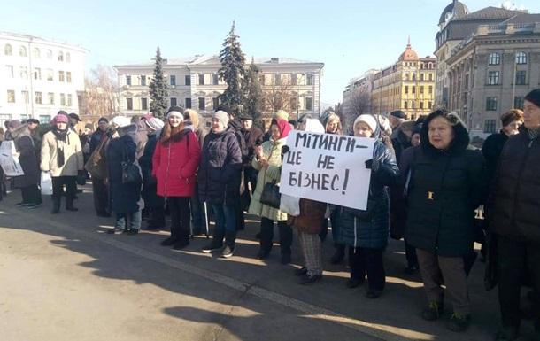 В Киеве за деньги протестовали против проплаченных митингов