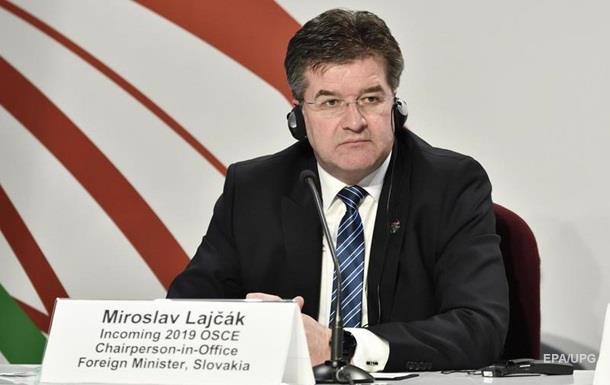 Глава ОБСЕ просит допустить наблюдателей из России