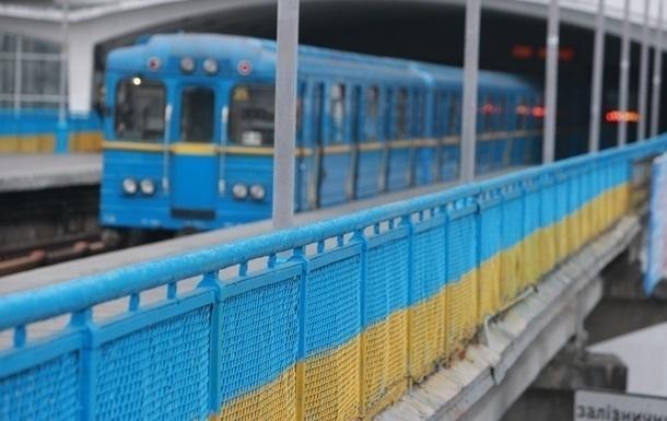 В Киеве  заминировали  две станции метро