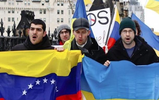 Венесуэльское зеркало для Украины