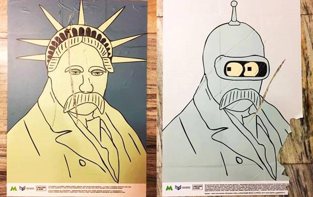 В киевском метро ножом уничтожили портреты Шевченко