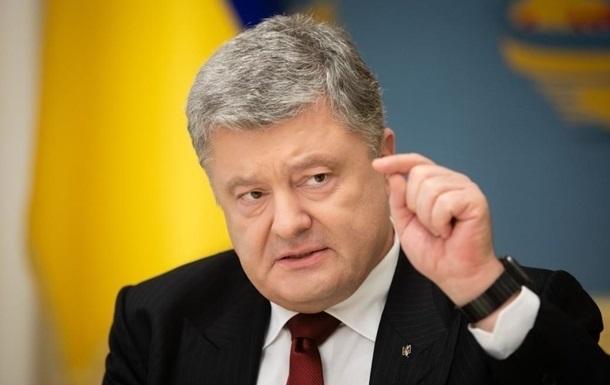 Порошенко їде в Нью-Йорк на дебати по Україні