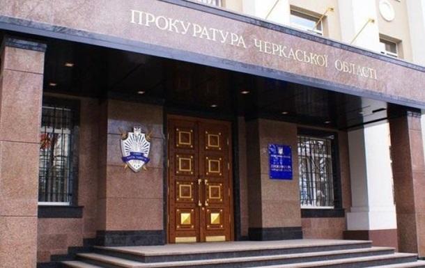 У Черкаській області чиновниця загубила секретні документи