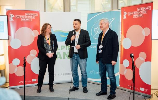 Фонд Янковского и Госкино Украины провели бизнес-ланч на 69-м Берлинском кинофестивале