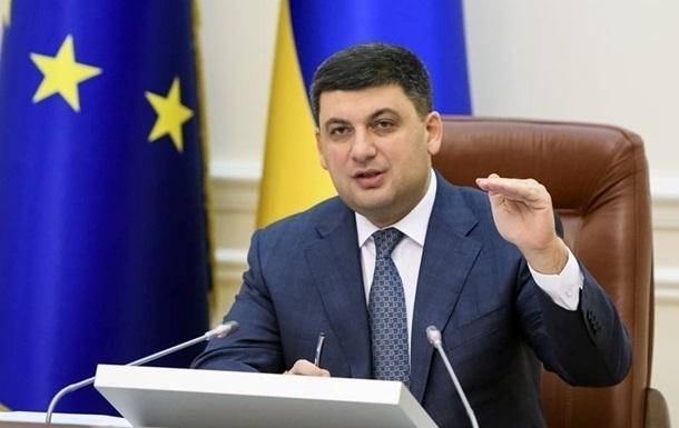 Гройсман: Украина вскоре откажется от импорта газа