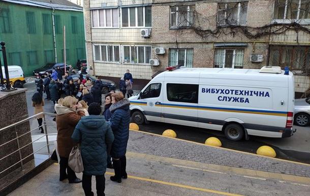 В Киеве эвакуировали Высший совет правосудия из-за минирования