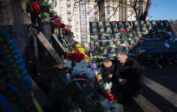 Туск в Киеве почтил память Героев Небесной сотни