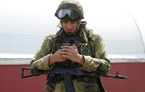 Военным РФ запретили иметь смартфоны и вести соцсети