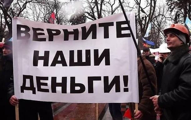 У Донецькій області 44 шахтарі страйкують під землею