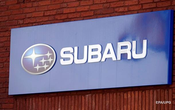 Субару представит вЖеневе новый концепт-кар Субару VIZIV Adrenaline