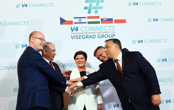 «Один удар — четыре дырки», или как Нетаньяху саммит Вышеградской группы сорвал