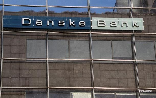 Danske Bank прекращает свою деятельность в РФ иПрибалтике