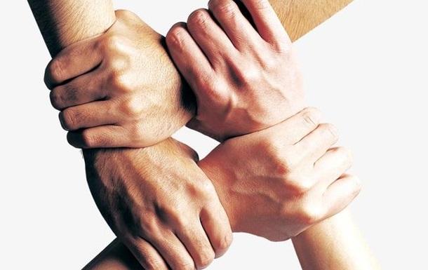 Примирення, взаєморозуміння, взаємоповага та взаємодопомога – поняття на щодень
