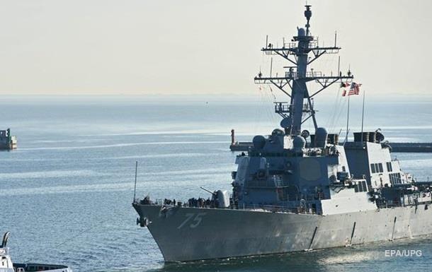 Росія відправила кораблі стежити за американським есмінцем