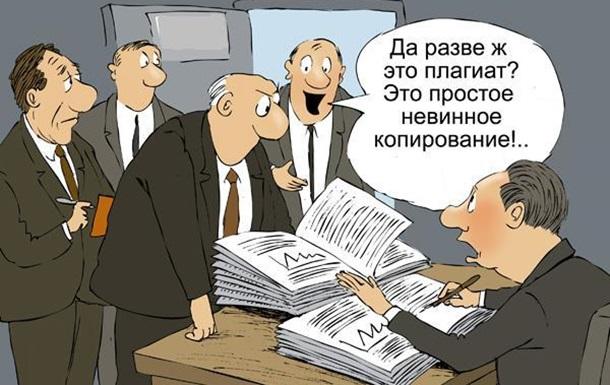 Порошенко копирует слоганы Путина