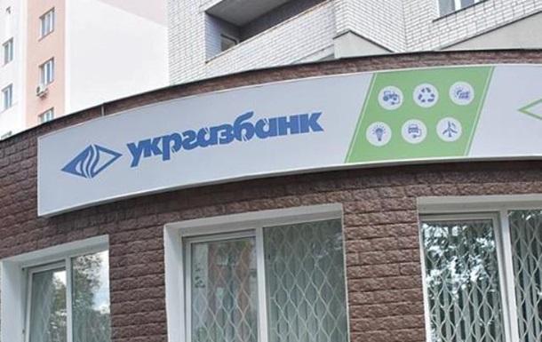 Екс-керівництво Укргазбанку заарештували у справі про розкрадання