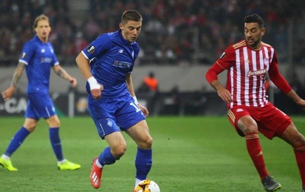 Динамо - Олімпіакос 1:0. Онлайн матчу Ліги Європи