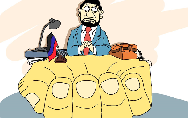 За коммунальные платежи в ДНР придётся заплатить как на Украине
