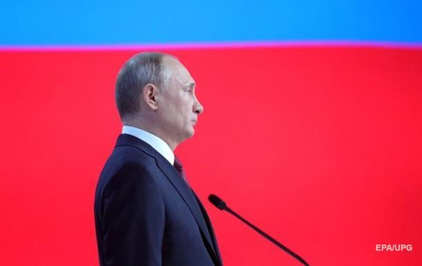 Путін визнав, що ракетний договір застарів