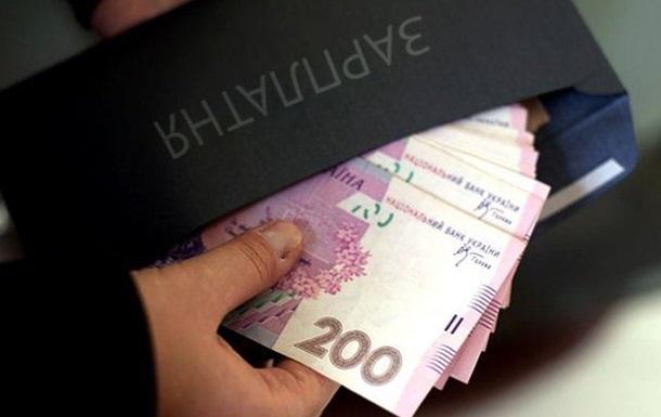 Реальные зарплаты украинцев. В столице и на Донбассе